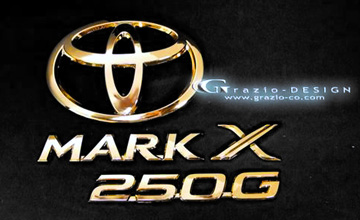 Grazio \u0026 Co., マークX ゴールドエンブレム・ブラッククロームエンブレム